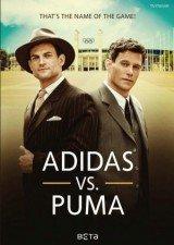 Adidas vagy Puma - Két testvér története