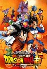 Dragon-Ball-Super-1-évad-89-rész-(feliratos)