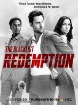 Feketelista:-Megváltás-1-évad-3-rész