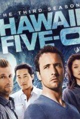 Hawaii-Five-0-7-évad-1-rész