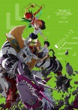 Digimon Adventure tri. Ketsui