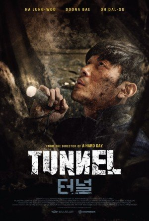 Poster - The Tunnel (2016)
