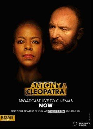 Poster - RSC Live: Antony and Cleopatra (2017)