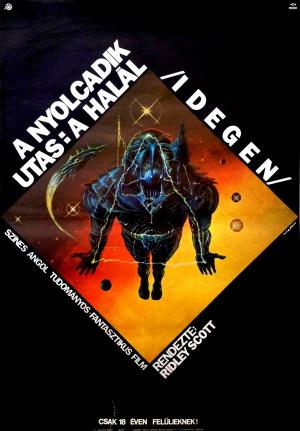 A nyolcadik utas: a Halál / Alien (1979) | MAFAB.hu