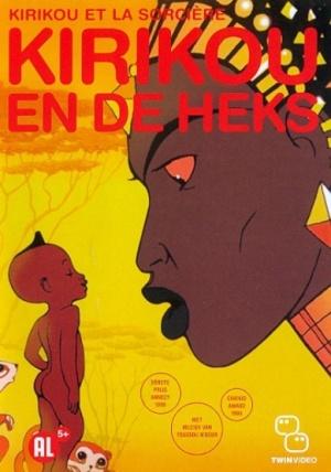 Kirikou Es A Boszorkany 1998 Teljes Filmadatlap Mafab Hu Kirikou és a boszorkány 1998 szinkronizált teljes film magyarul online.