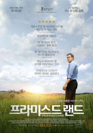 騙地謊言/心靈勇氣(Promised Land)poster