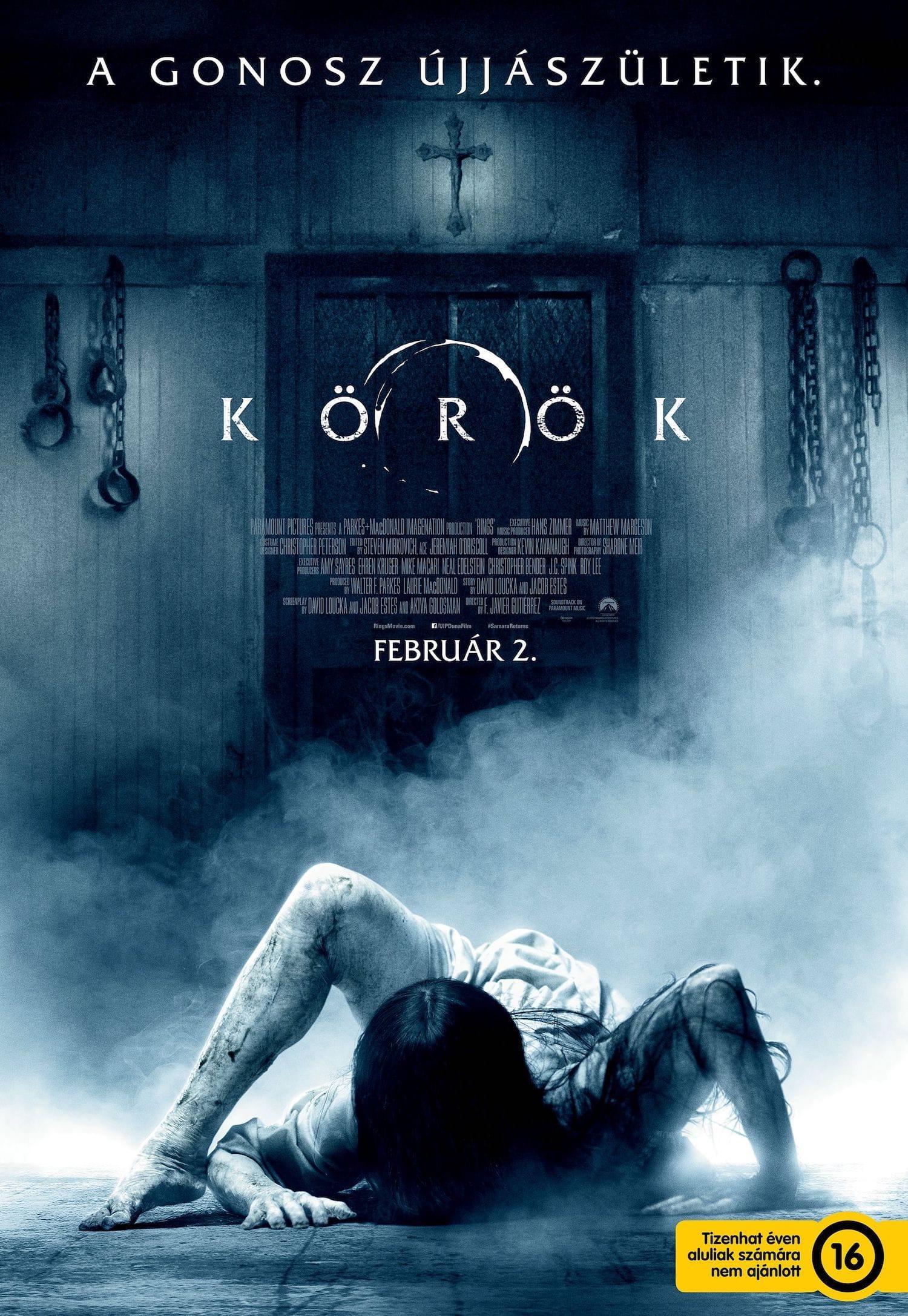 Korok Rings 2017 Mafab Hu