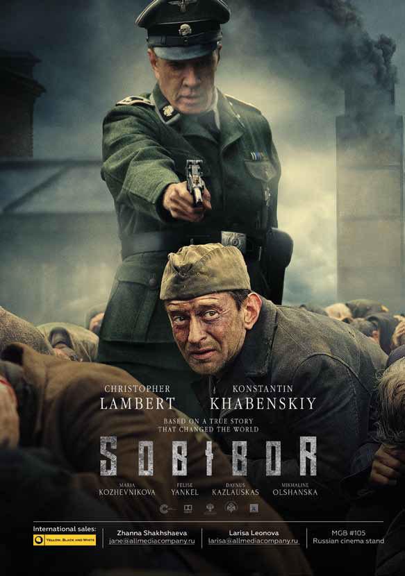 Sobibor 2021