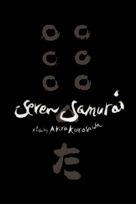 A Het Szamuraj Shichinin No Samurai 1954 Mafab Hu