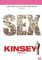 Kinsey - Mindenki másképp csinálja