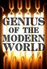 A modern világ nagyjai