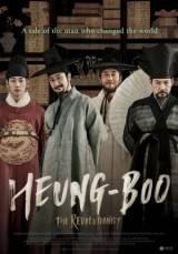 Heung-bu