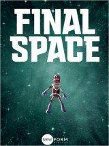 Az űr vége