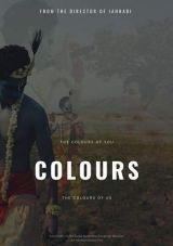 Colours - A dream of a Colourblind