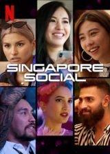 Szingapúri körök