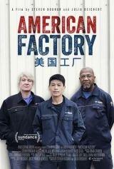 Az amerikai gyáregység