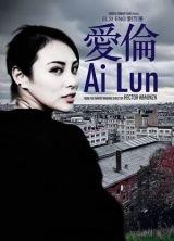 Ai Lun
