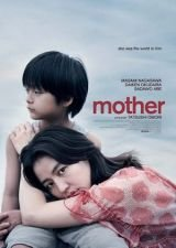Mother: Eltorzult szeretet