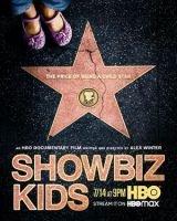 A showbiznisz gyermekei