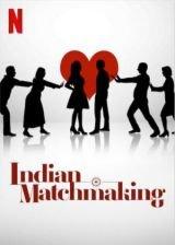 Házasság indiai módra