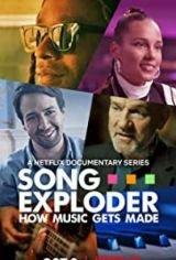 Song Exploder: A dal, és ami mögötte van