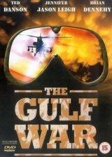 Az Öböl-háború