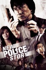 Újabb rendőrsztori