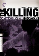 Egy kínai bukméker meggyilkolása