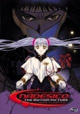 Kidô senkan Nadeshiko: Prince of Darkness