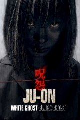 Ju-on: Kuroi shôjo