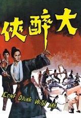 Shaolinok szövetsége