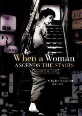 Mikor egy nő felmegy a lépcsőn