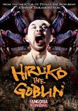 Hiruko, a goblin