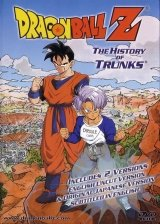Dragon Ball Z Special 2: Trunks története