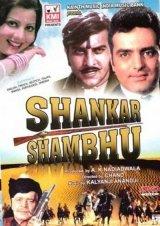Shankar Shambhu