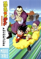 Dragon Ball 3: A különleges kaland