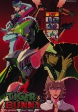 Gekijouban Tiger & Bunny: The Beginning