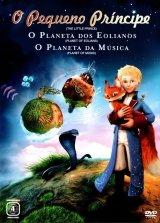 A kis herceg legújabb kalandjai