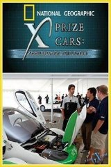 X Prize Cars: Accelerating the Future