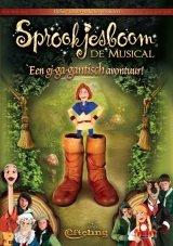 Sprookjesboom de Musical 'Een gi-ga-gantisch avontuur!'
