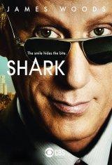 Shark - Törvényszéki ragadozó