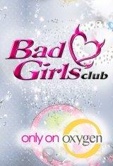 Kemény lányok klubja
