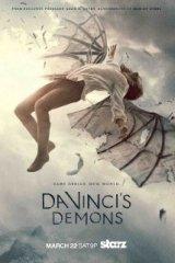 Da Vinci démonai