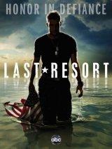 Last Resort - A belső ellenség