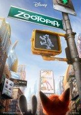 Zootropolis - Állati nagy balhé