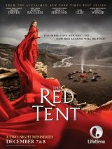 A vörös sátor