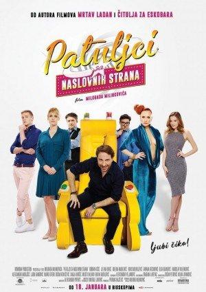 Poster - Patuljci sa naslovnih strana (2018)
