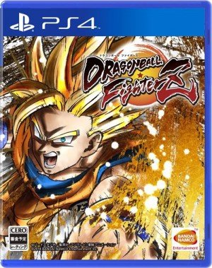 Poster - Dragon Ball FighterZ (2018)
