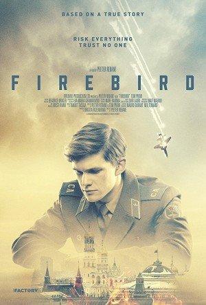 Poster - Firebird (2019)