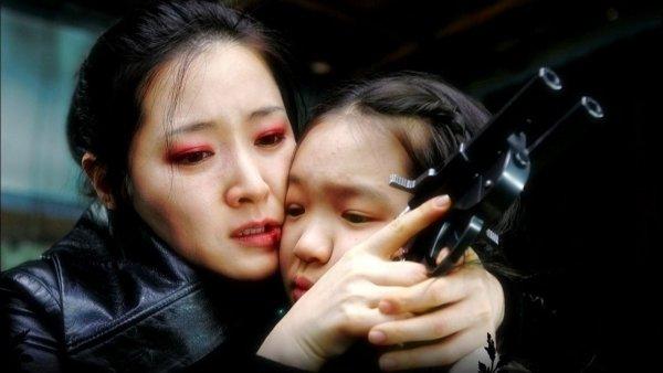 """Képtalálat a következőre: """"a bosszú asszonya asian"""""""